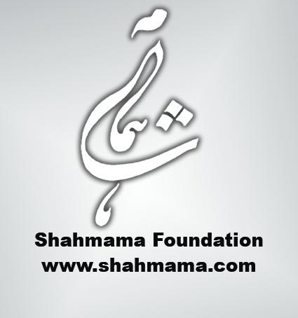 shahmamab.jpg