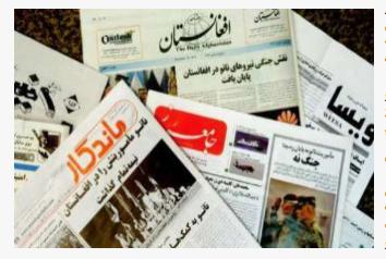 نگاه رسانههای افغانستان به اختلافهای «غنی» و «عبدالله»