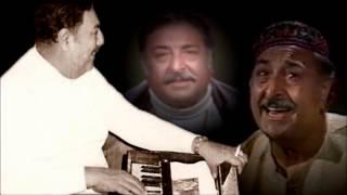 سرتاج موسيقی كلاسيك شرق، استاد محمدحسين سرآهنگ
