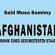کتاب «کالبد شکافی بحران افغانستان»،