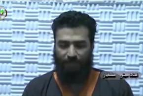 ویدیوی اعتراف چهار دانشجو و استاد دانشگاه کابل