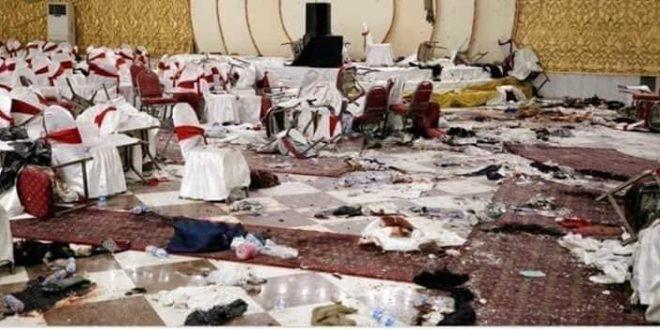 A blast in Dubai hotel, Kabul
