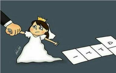 چــرا ازدواج با کودکان؟
