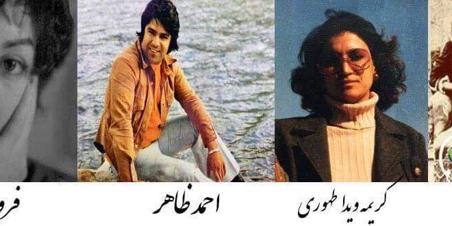 زنانه گی ها در آهنگ های احمد ظاهر