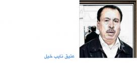 پاسخ طالبان به دعوت آیس کریم رئیس جمهور