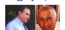 مصاحبه رنگین با محترم نصیر مهرین  پژوهشکر و تاریخ نگار